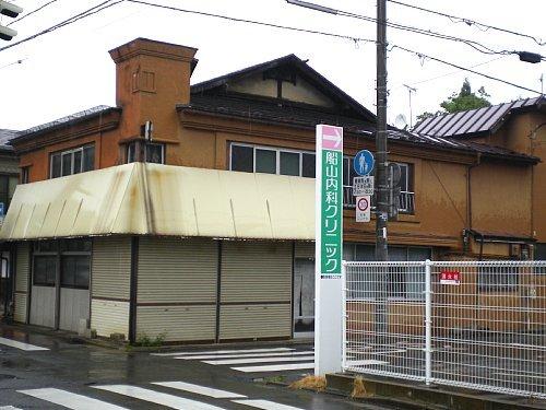 下ノ橋町4丁目店舗JPG
