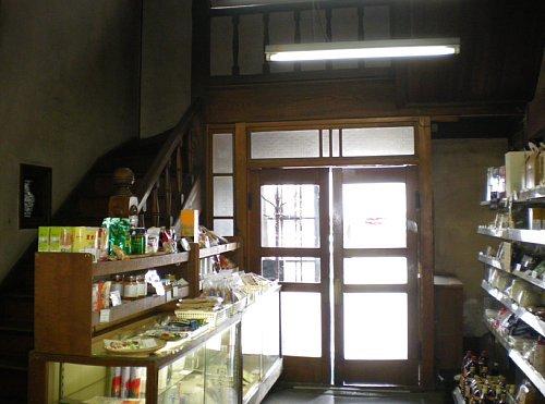 旧 井弥商店2