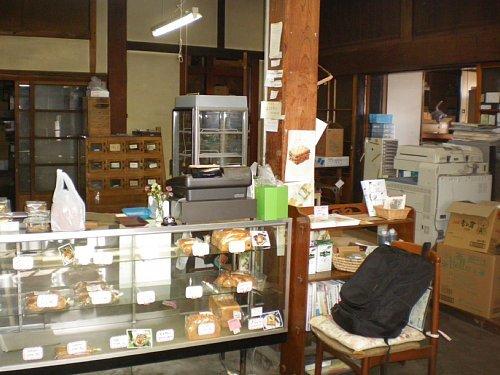旧 井弥商店3