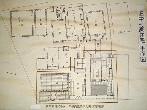 中村家住宅・移築前平面図