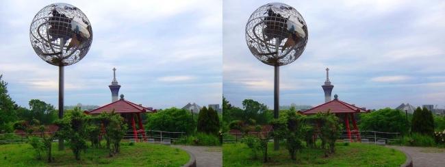 花博記念公園鶴見緑地 国際庭園 国連(交差法)