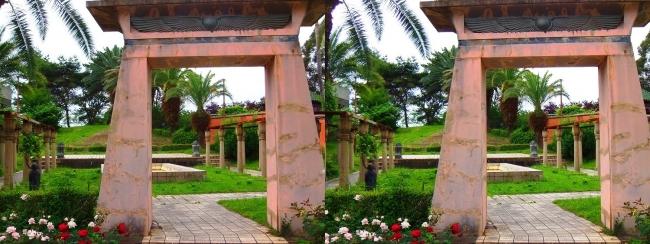 花博記念公園鶴見緑地 国際庭園 エジプト・アラブ共和国(平行法)