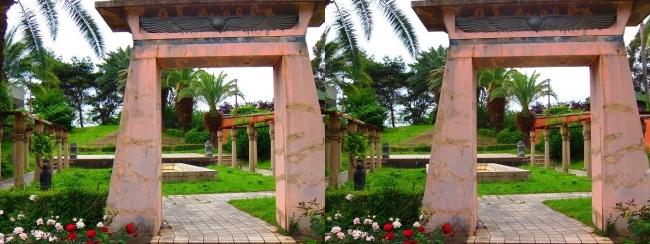 花博記念公園鶴見緑地 国際庭園 エジプト・アラブ共和国(交差法)
