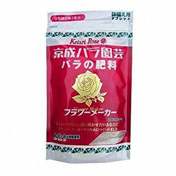 【バラの肥料】京成バラ園芸 フラワーメーカー タブレット150g
