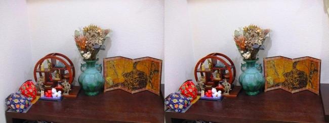 ベッドルーム 畳小上がりスペース展示(平行法)