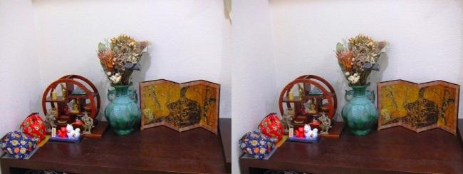 ベッドルーム 畳小上がりスペース展示(交差法)