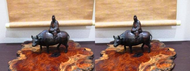 ベッドルーム 畳小上がりスペース 床の間 騎牛銅像②(平行法)