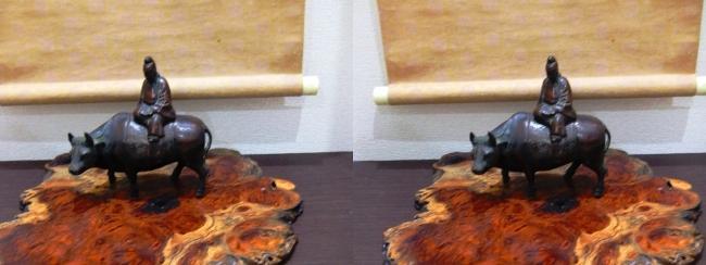 ベッドルーム 畳小上がりスペース 床の間 騎牛銅像②(交差法)