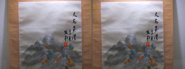 ベッドルーム 畳小上がりスペース 床の間 刺繍掛軸②(平行法)