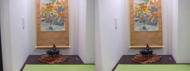 ベッドルーム 畳小上がりスペース 床の間 騎牛銅像①(平行法)