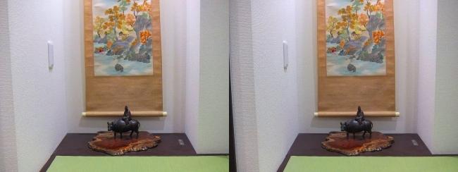 ベッドルーム 畳小上がりスペース 床の間 騎牛銅像①(交差法)