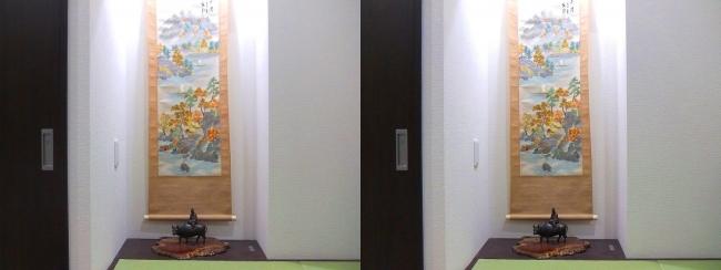 ベッドルーム 畳小上がりスペース 床の間 刺繍掛軸①(平行法)