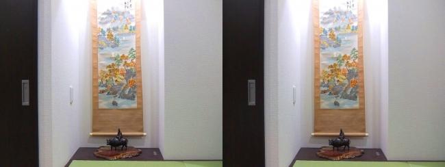 ベッドルーム 畳小上がりスペース 床の間 刺繍掛軸①(交差法)