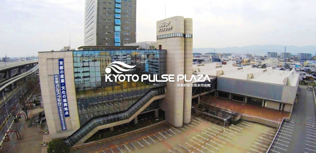 京都パルスプラザ(京都府総合見本市会館)