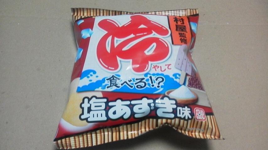 山芳製菓「井村屋監修!冷やして食べる!?ポテトチップス」