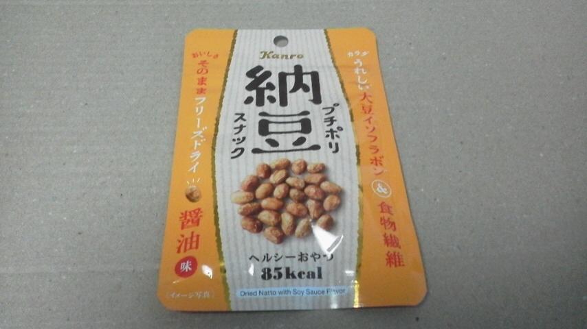 カンロ「プチポリ納豆スナック醤油味」