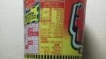 日清食品「カップヌードル キムたま ビッグ