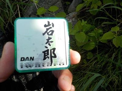 DSCN2786.jpg