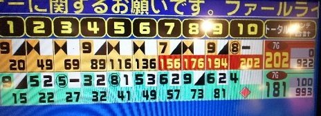 bowl9.jpg