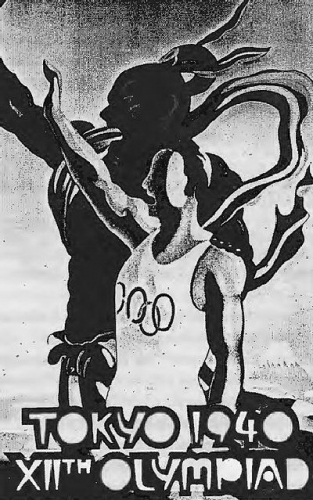 09a 400 12回Olympiard