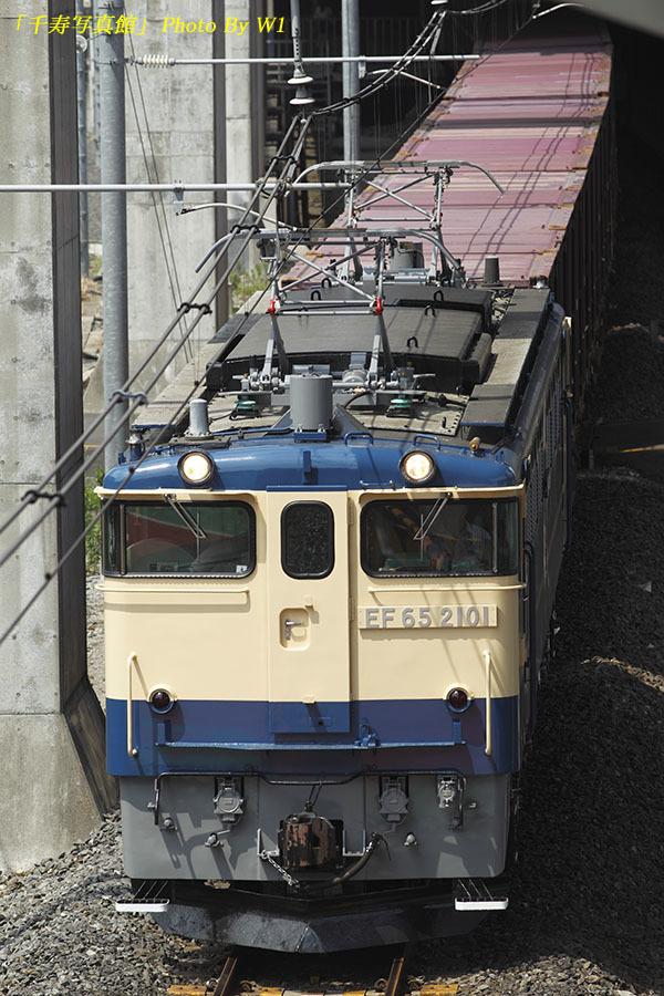75列車2101号機18年7月16日