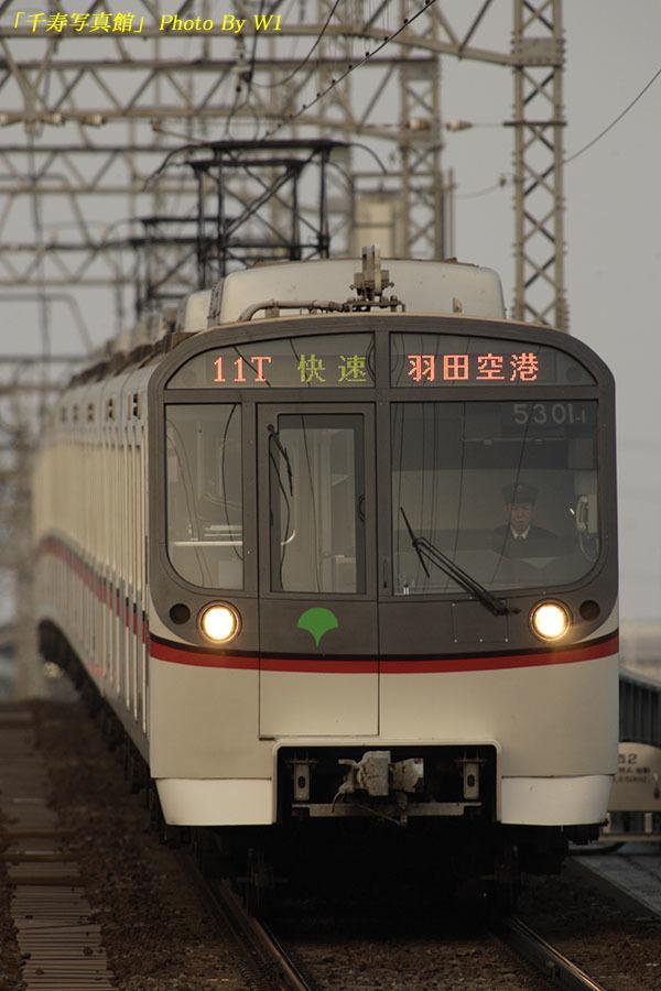 t5301青砥上り0611