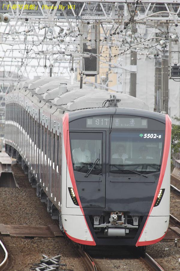 都営5502京成回送1
