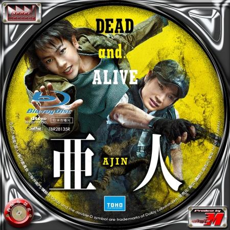AJIN-BL2
