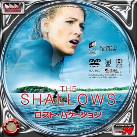 SHALLOWS-DL1