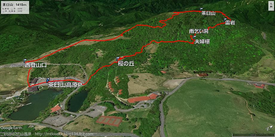 20180714茶臼山ルート