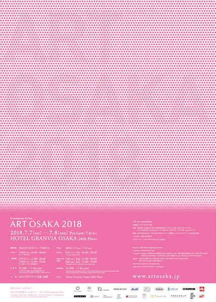 artosaka2018中島麦nakajimamugi03