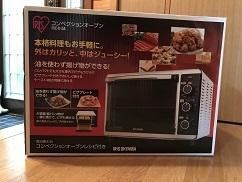 オーブン1