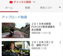 youtube10000