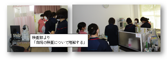 20180611162406fc3.png