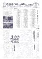 H300629 Vol13表
