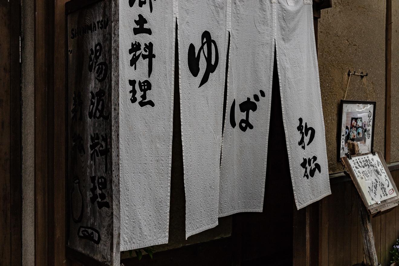 180527日光-8478