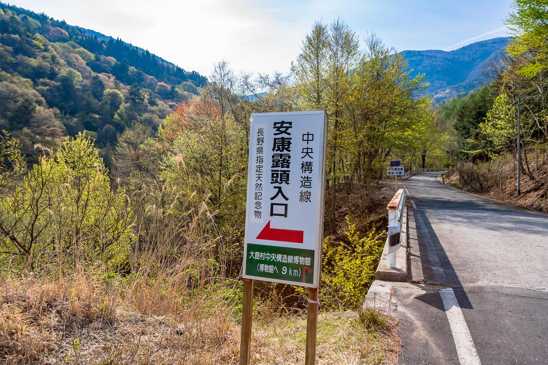 090503大鹿村 (1 - 1)