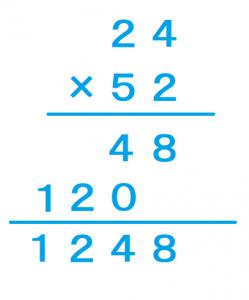 かけ算の筆算
