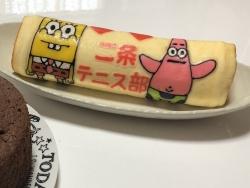 cake300419.jpg