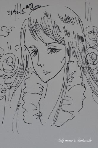 白薔薇の君♪