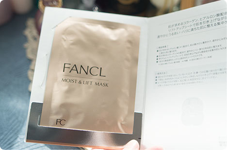 ファンケル FANCL 無添加 モイスト&リフトマスク