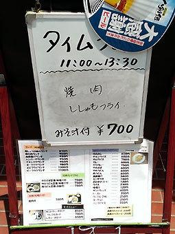 180727002003.jpg