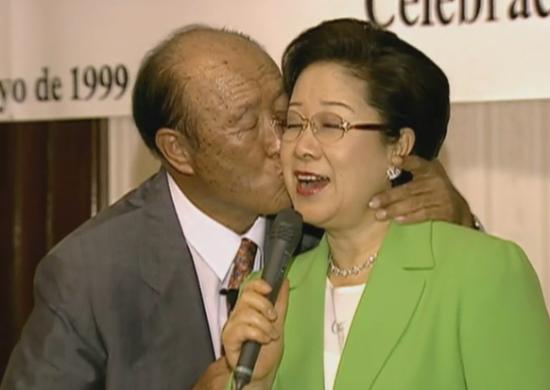 文鮮明・韓鶴子のキス