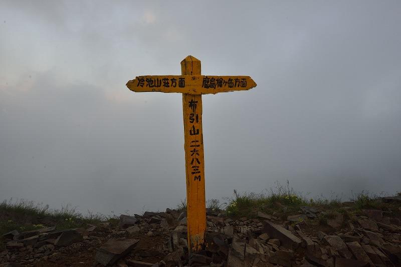 180807鹿島槍ヶ岳 (4)
