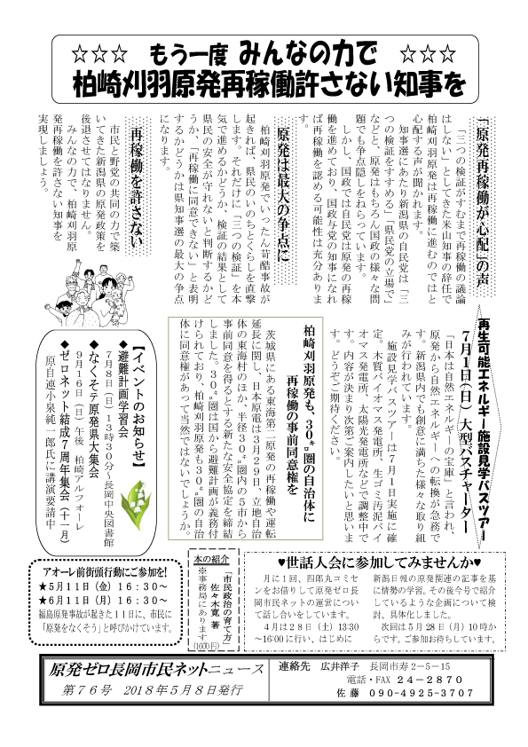 2018-05-08.jpg