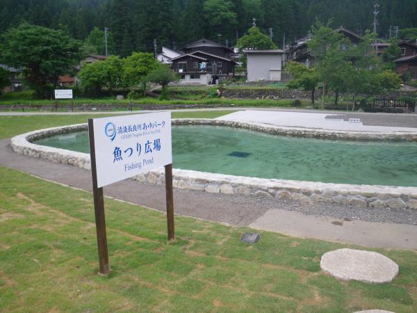 魚釣り広場