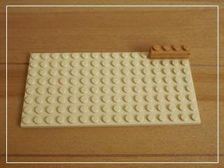 LEGOHeartlakeCityPetCenter29.jpg
