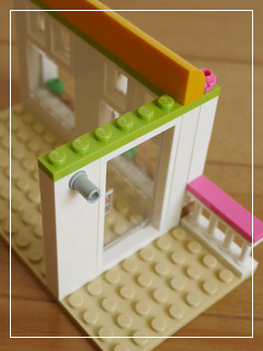 LEGOHeartlakeCityPetCenter37.jpg