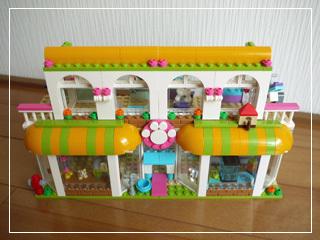 LEGOHeartlakeCityPetCenter41.jpg