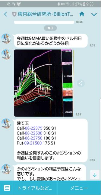 stocks_2018-7-31_9-31-42_No-00.png